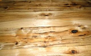 reclaimed hardwood floor